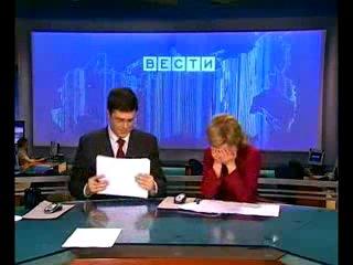 приколы в новостях